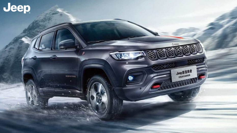5 Facts about Jeep Compass